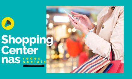 5 motivos para um shopping estar nas redes sociais