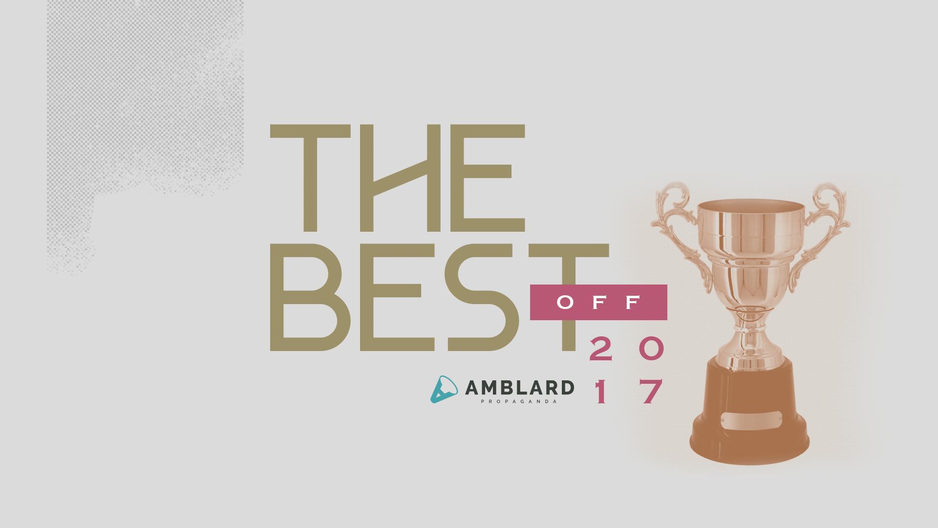 Na imagem, um troféu com as melhores campanhas da amblard, referência ao vídeo The best of 2017.